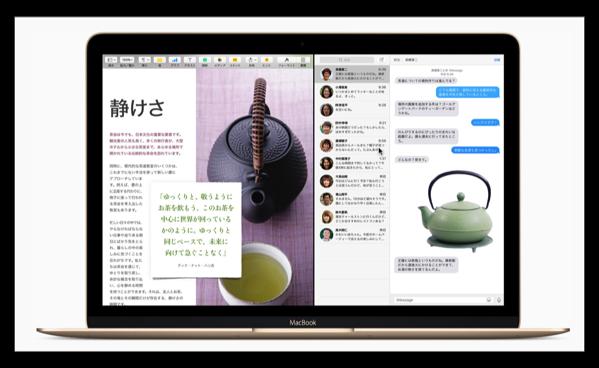 Apple、「OS X El Capitan 10.11.4 beta 6 (15E61b)」を開発者とテスターにリリース