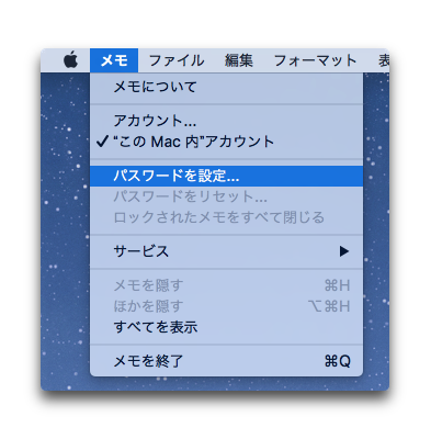 「OS X El Capitan 10.11.4」アップデート詳細