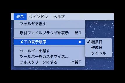 OS X El Capitan 005