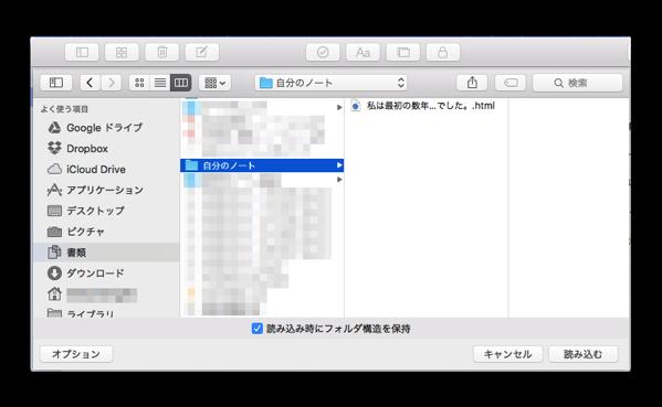 OS X El Capitan 008