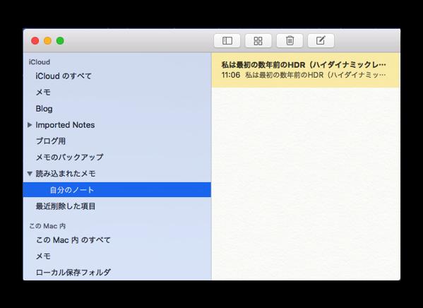 OS X El Capitan 009