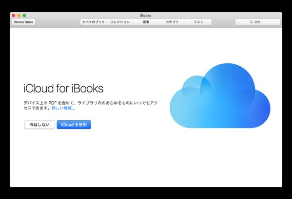 OS X El Capitan 010