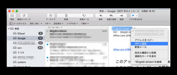 OS X El Capitan 012
