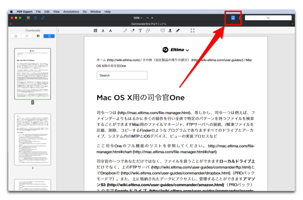 PDF Expert 001a