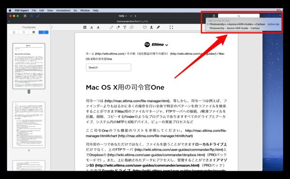 PDF Expert 002a