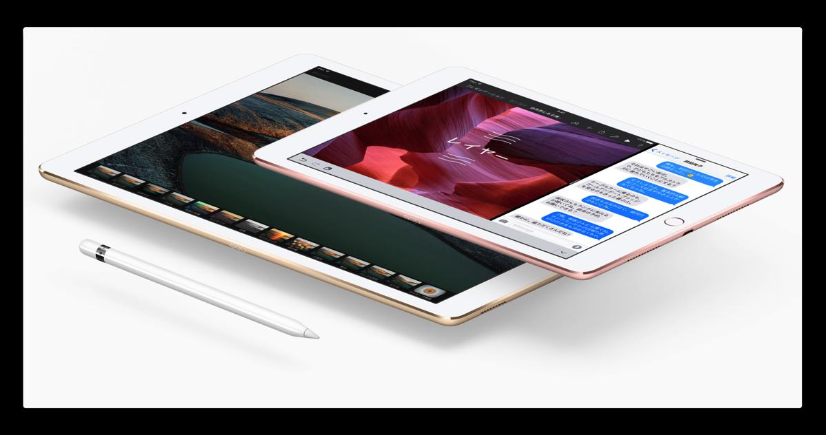iPhone,iPad、本日予約受付開始でいくもの・いかないものとその理由