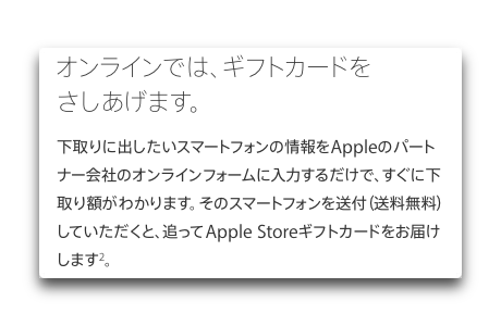 IPhone SE 004