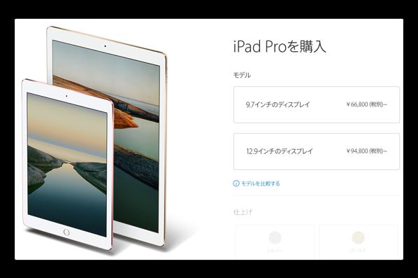 AppleCare 002