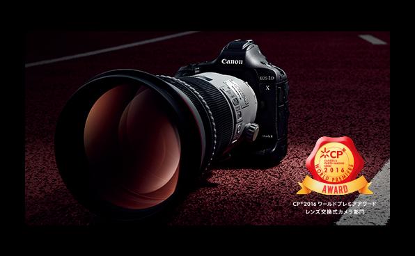 【Mac/PC】Canon、「Digital Photo Professional 4」「EOS Utility 3」をアップデート