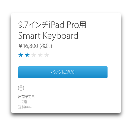 SmartKeyboard 004