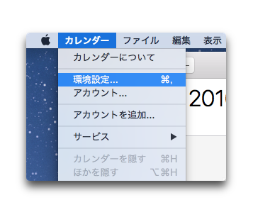 ICloud 1023