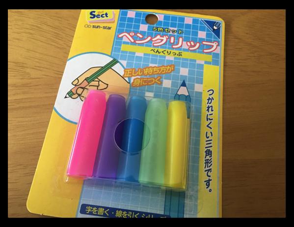 A Pencil 002