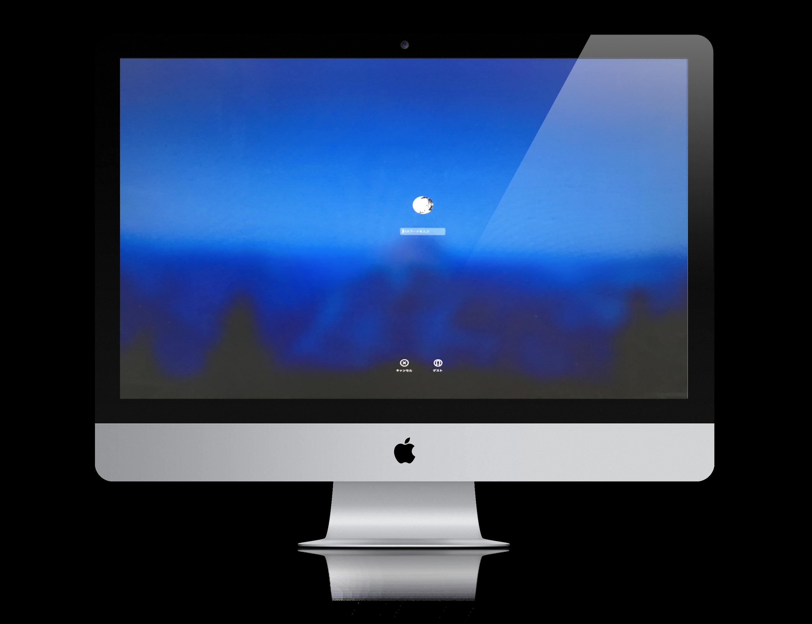 OS X El Capitan、自動でMacにログインできなくなってしまった場合