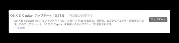 OS X El Capitan10115 001