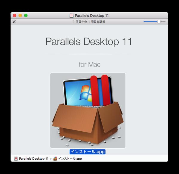 Parallels 001