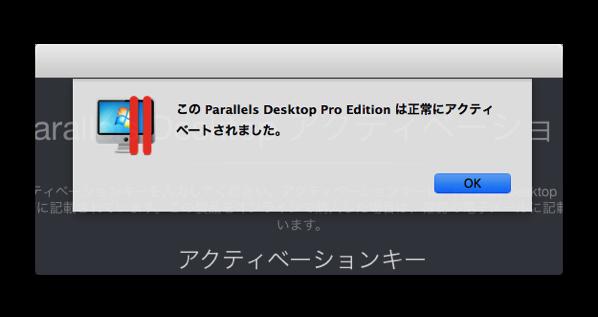 Parallels 007