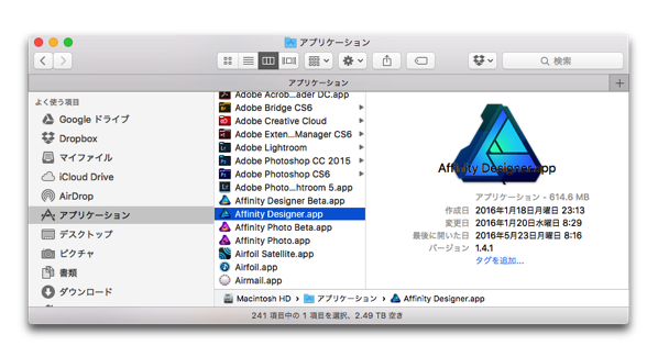 Preview icon 001
