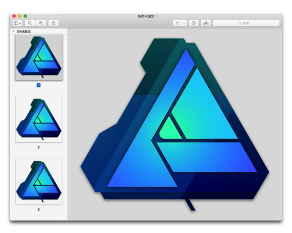 Preview icon 007