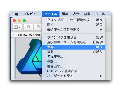 Preview icon 009