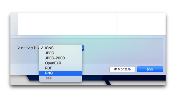 Preview icon 010