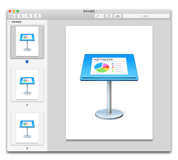 Preview icon 013