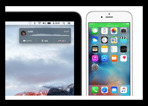 【iOS】独自の遠隔操作による写真撮影の機能が備わっている「Camera Plus:」が今週のAppとして無料