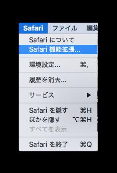 Translate 001
