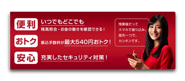【Sale情報/iOS】「Notebooks 8」が70%オフほか