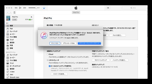 IPadPro932 002