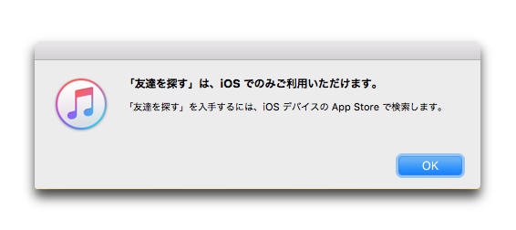 iOS 10では、iPhone 6s、iPhone 6s Plus、iPhone SE、およびiPad Pro 9.7inchのカメラでRAW撮影を保存出来るようになる?