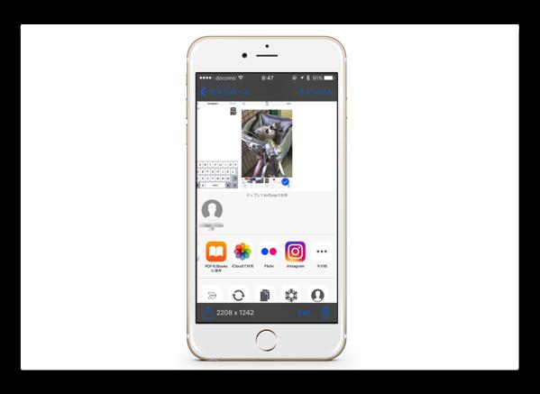 【iOS】「Instagram」が共有機能拡張に対応して他のアプリから簡単に投稿可能に