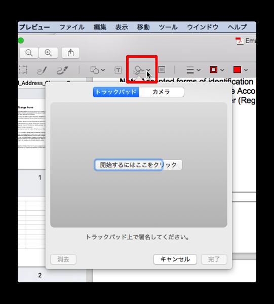 Preview PDF 001a