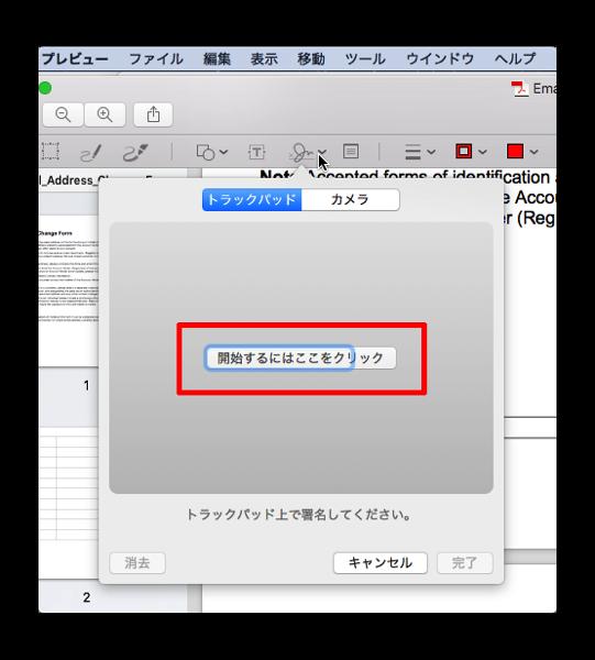 Preview PDF 001b