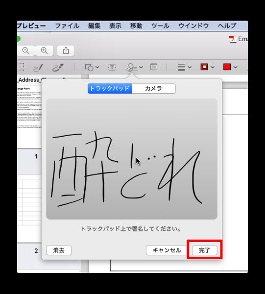Preview PDF 004a