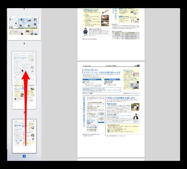 Preview PDF 015a