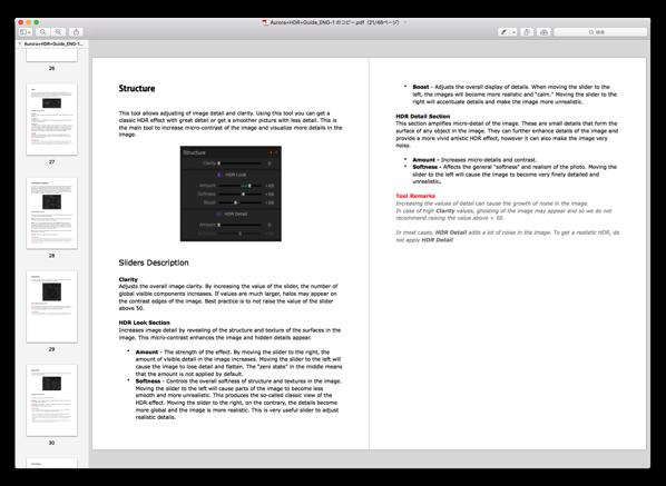 Preview PDF 021