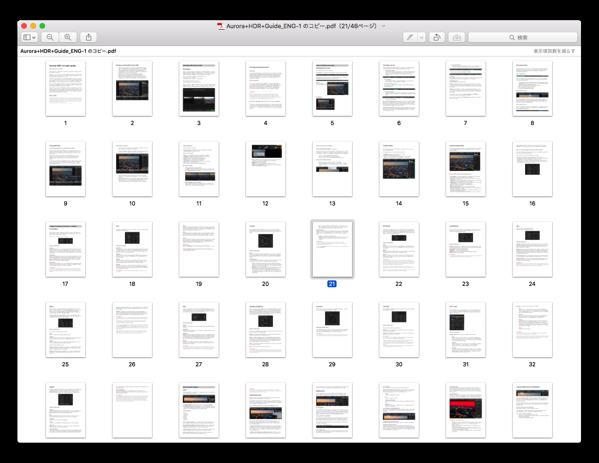 Preview PDF 023