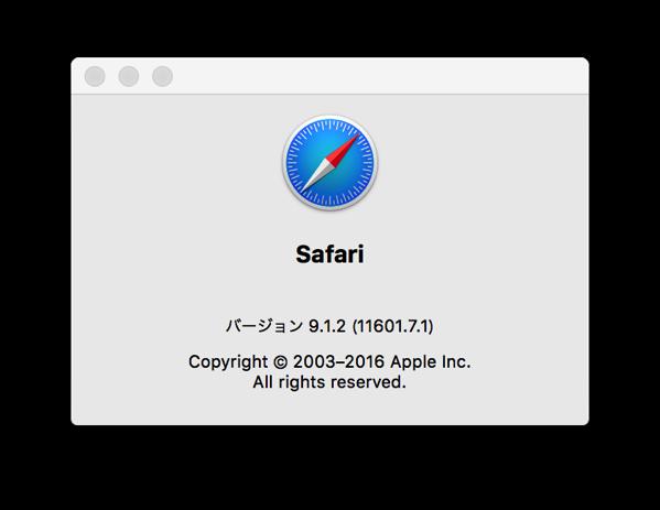 Safari912 001