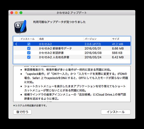 Kawasemi2 001
