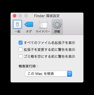 Finder1 037