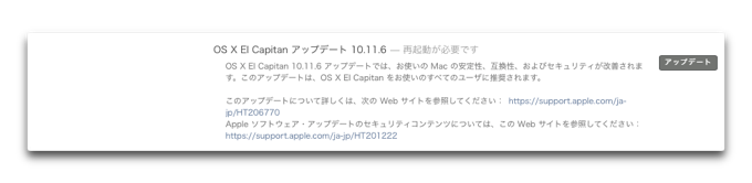 OS X El Capitan10116 003