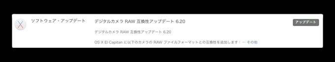 RAW620 001