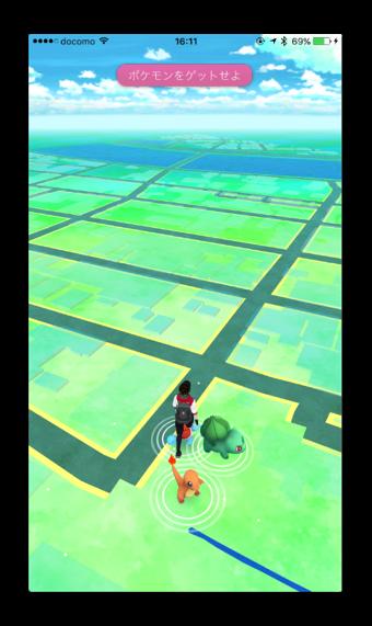 Pokémon GO 001