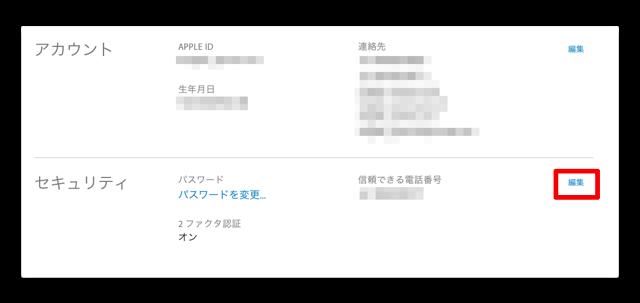 AppleIDSC 001