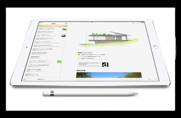 ドコモ、「Apple Pencil」が¥10,152 引きで購入出来る「Apple Pencilセット割」を本日より開始