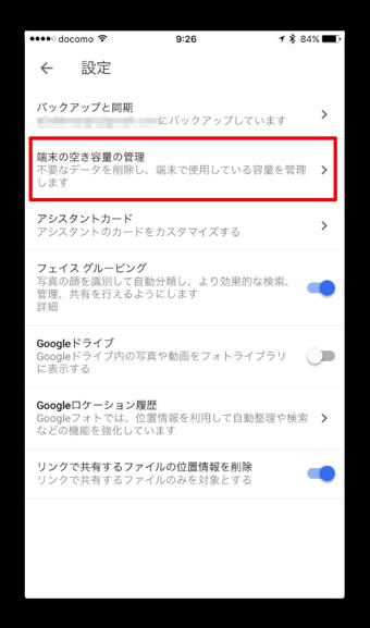 GooglePhoto 003