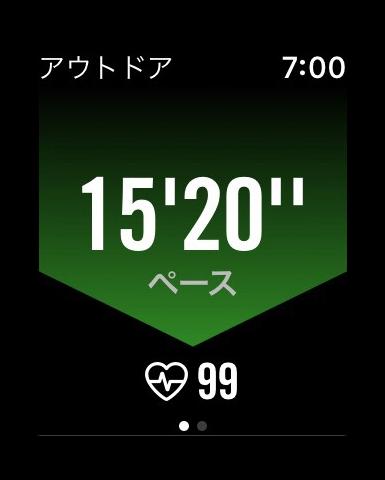 NikeRunClub50 011