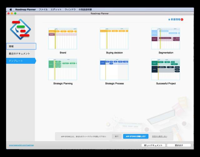 Roadmap Planner 002