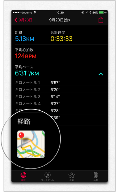 Apple Watch Series 2GPS 008a