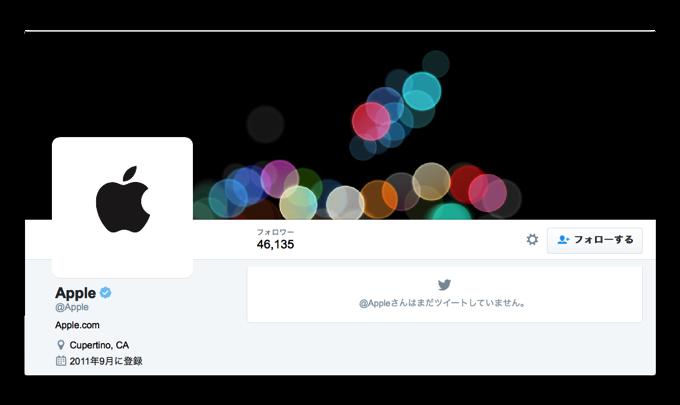 AppleTwitter 001